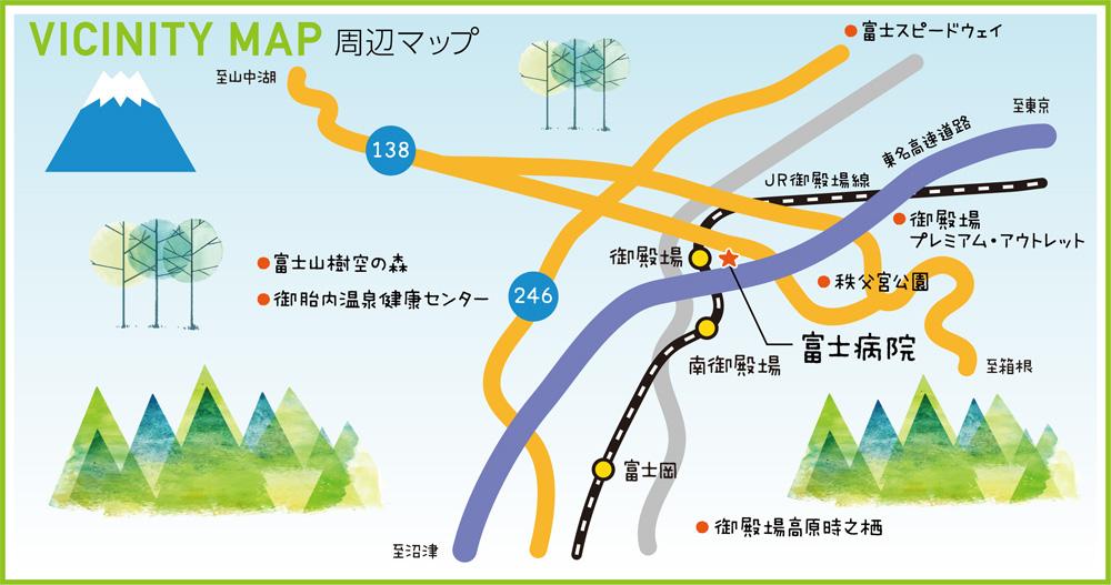 富士病院マップ